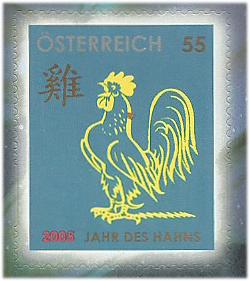 Freimarken Tierkreiszeichen / Chinesisches Neujahr 2576_h10