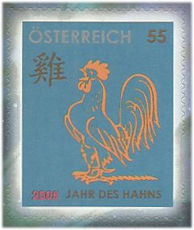 Freimarken Tierkreiszeichen / Chinesisches Neujahr 2588_h10