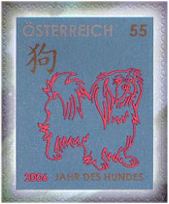 Freimarken Tierkreiszeichen / Chinesisches Neujahr 2605_h10