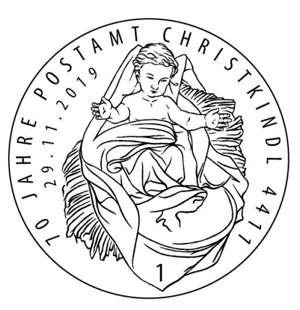 Österr. NEU: 70 Jahre Postamt Christkindl nassklebend  2_chri11