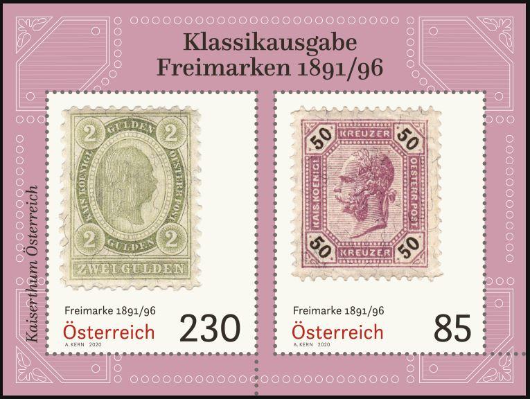 Block Freimarken 1891/96 2_frei10