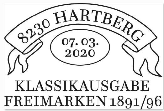 Block Freimarken 1891/96 2_frei11
