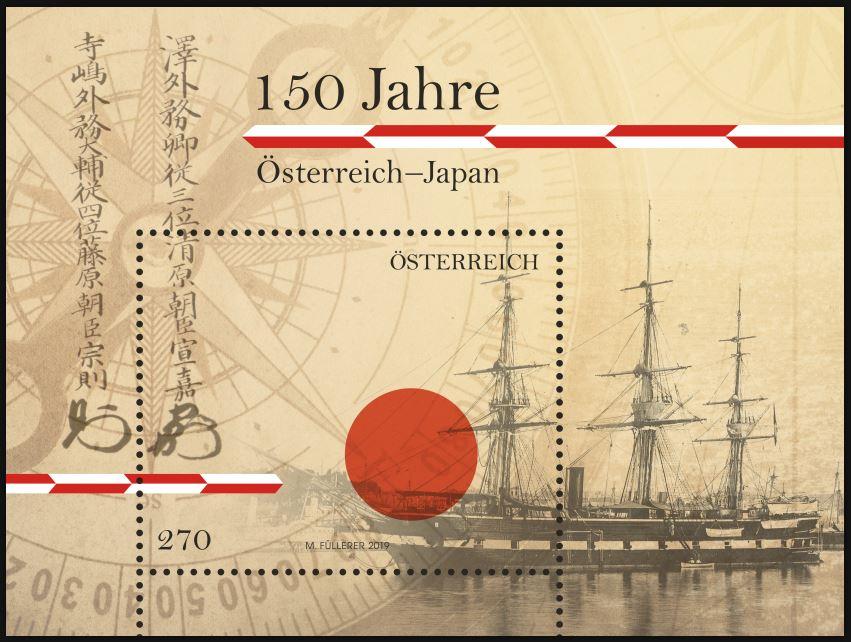 Österr. NEU: Block 150 Jahre Österreich – Japan 2_japa10
