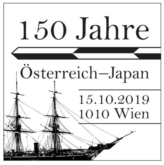 Österr. NEU: Block 150 Jahre Österreich – Japan 2_japa11