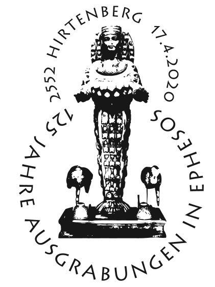 Sondermarke 125 Jahre Ausgrabungen in Ephesos 3_ephe10