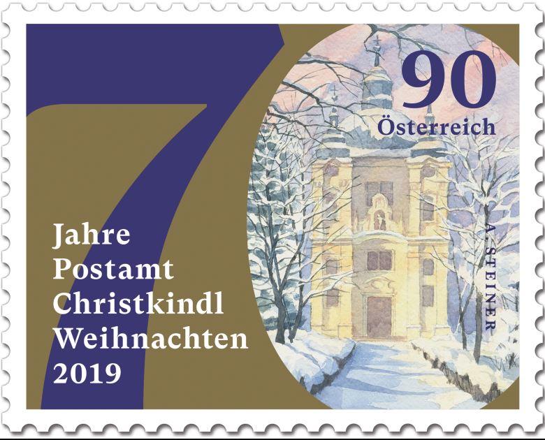 Österr. NEU: 70 Jahre Postamt Christkindl selbstklebend  3chris10