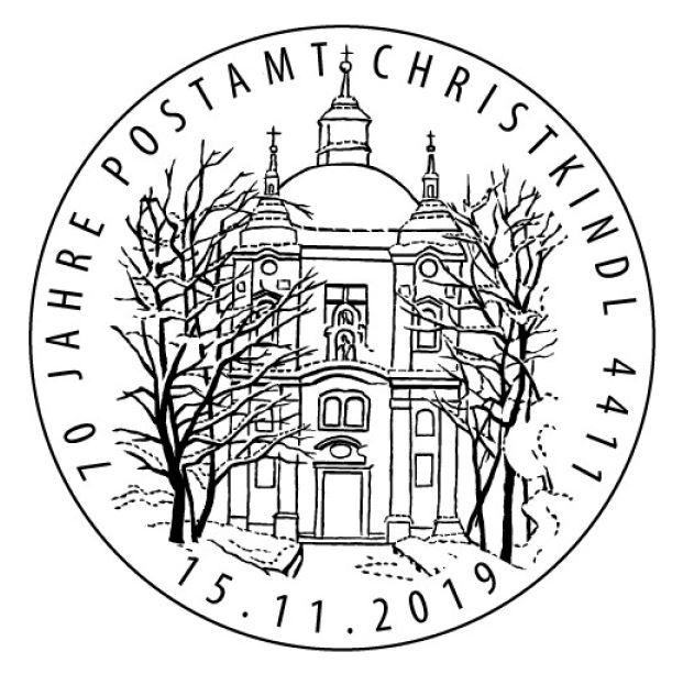 Österr. NEU: 70 Jahre Postamt Christkindl selbstklebend  3chris11