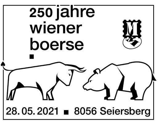 Österr. NEU: 250 Jahre Wiener Börse 4_bzrs11