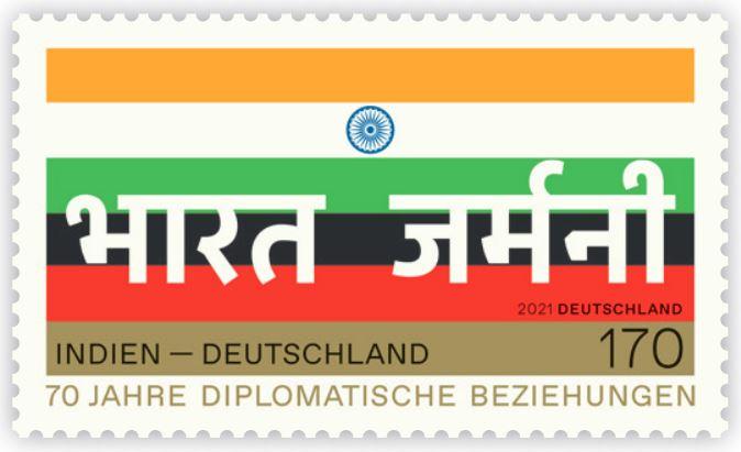 Neuausgaben 2021 Deutschland - Seite 2 5_indi10