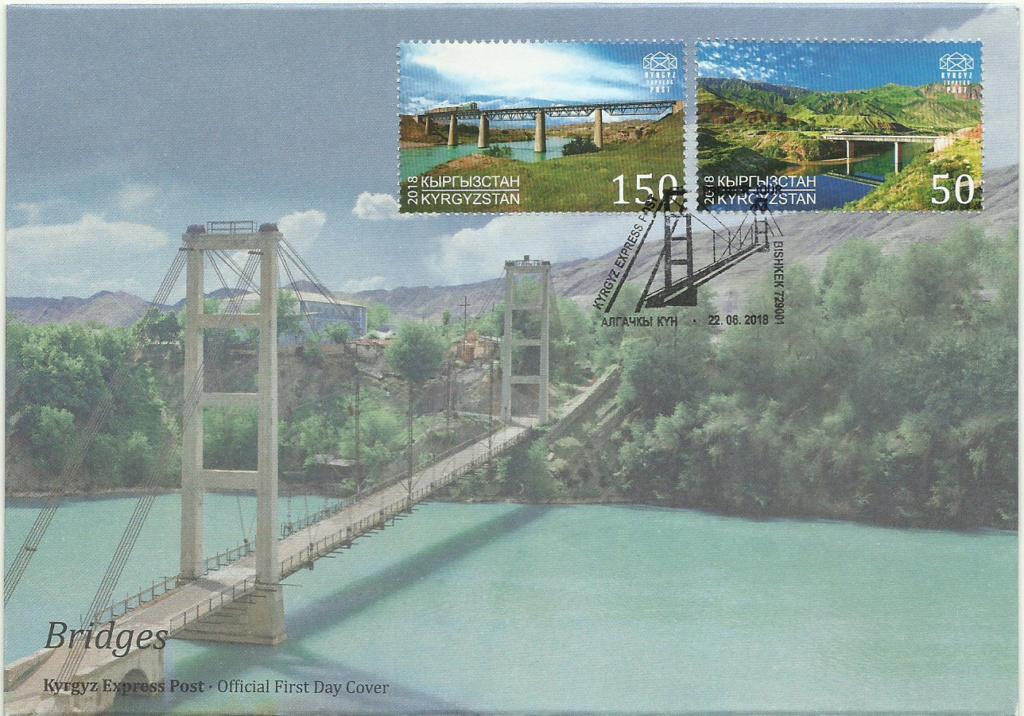 Brücken auf Briefmarken - Seite 2 Brief_11