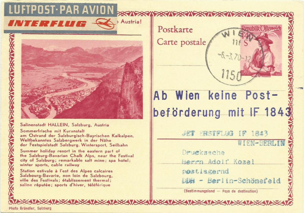 Bildpostkarten 2. Republik - Besonderheiten Interf10