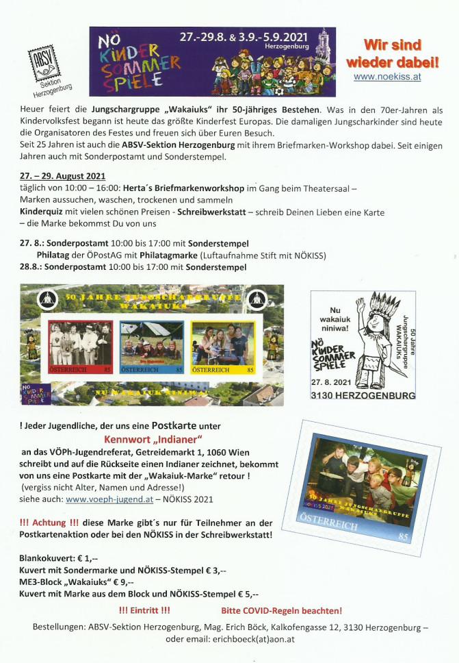 NÖ Kindersommerspiele - Postkarte gratis Nzkiss10