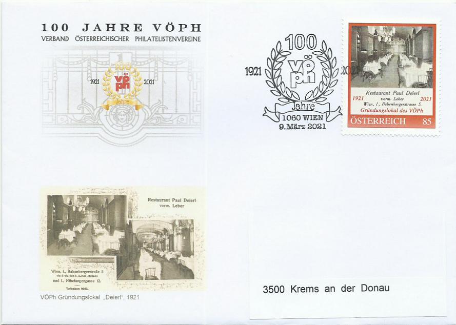 100 Jahre Verband Österreichischer Philatelistenvereine Pm_u_s10