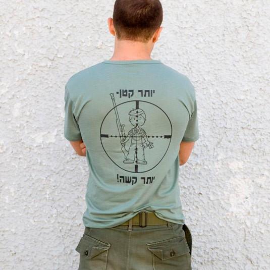 Мудрые иудеи Armii-12