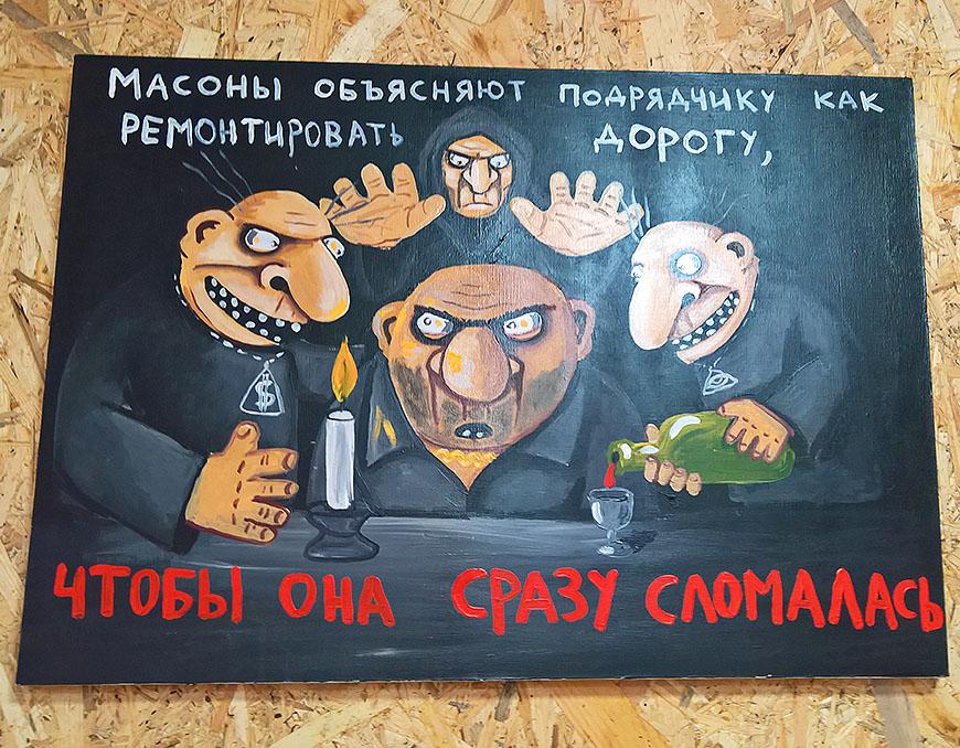 Юмор в картинках - Страница 3 Vasya710
