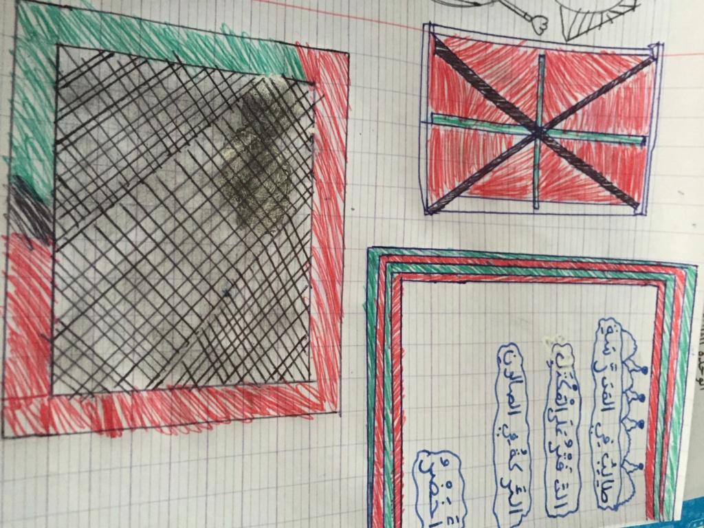 Taslim2012  - Prépa Tome de Médine 8/14 - Page 3 3b435510