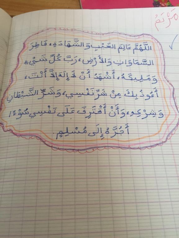 maryam2010 Image129