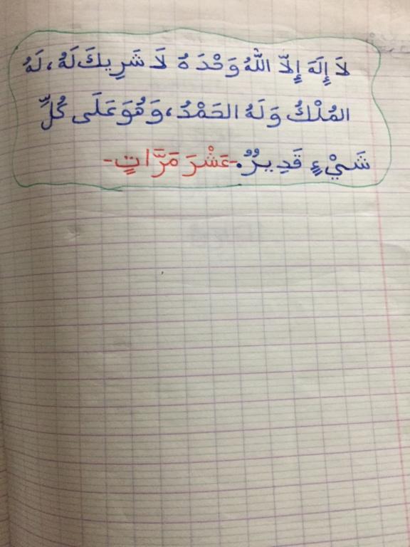 maryam2010 Image134