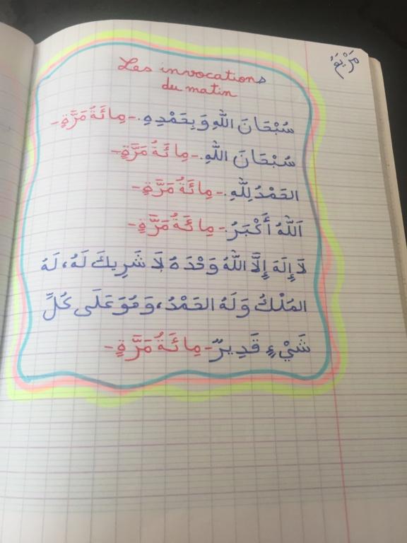 maryam2010 Image154