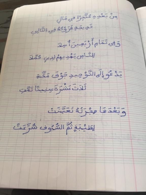 maryam2010 Image166
