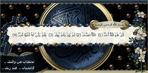 قوائم رأسية لموقعك - حصريا بالابداع العربي Vr7y9y12