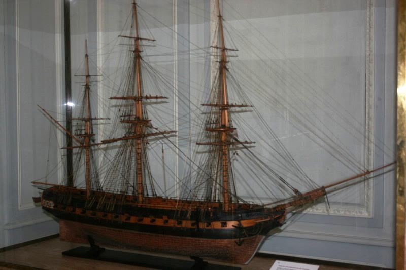 Reconstruction du navire de La Fayette . - Page 3 Altafu87