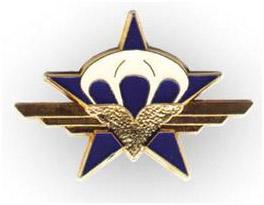 Aspirant, Philippe Dieuleveult avait effectué son service miltaire au 1er RCP Logo_110