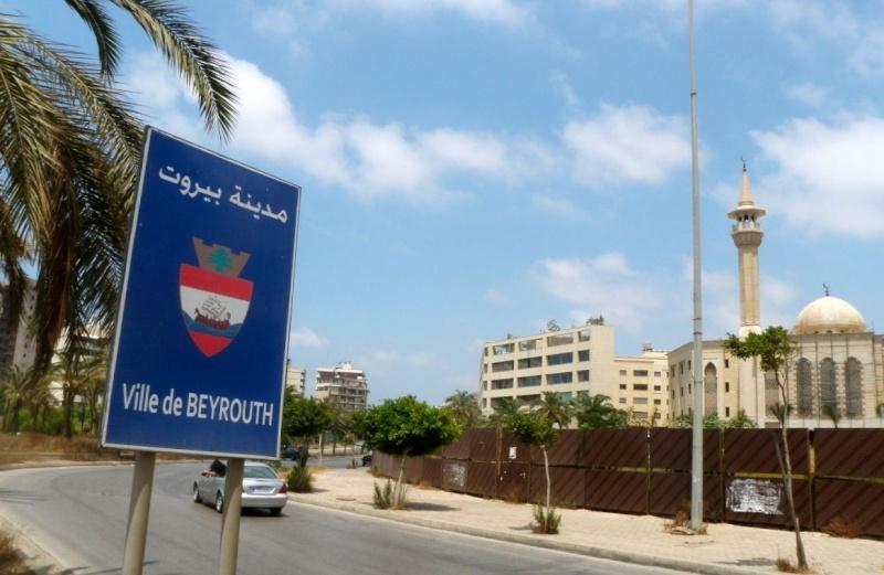 Beyrouth Le DRAKKAR PC du 1er RCP - 23 octobre 1983 dramatique souvenir...58 parachutistes des 1er et 9ème RCP sont tués sous les décombres de l'immeuble. P7071610