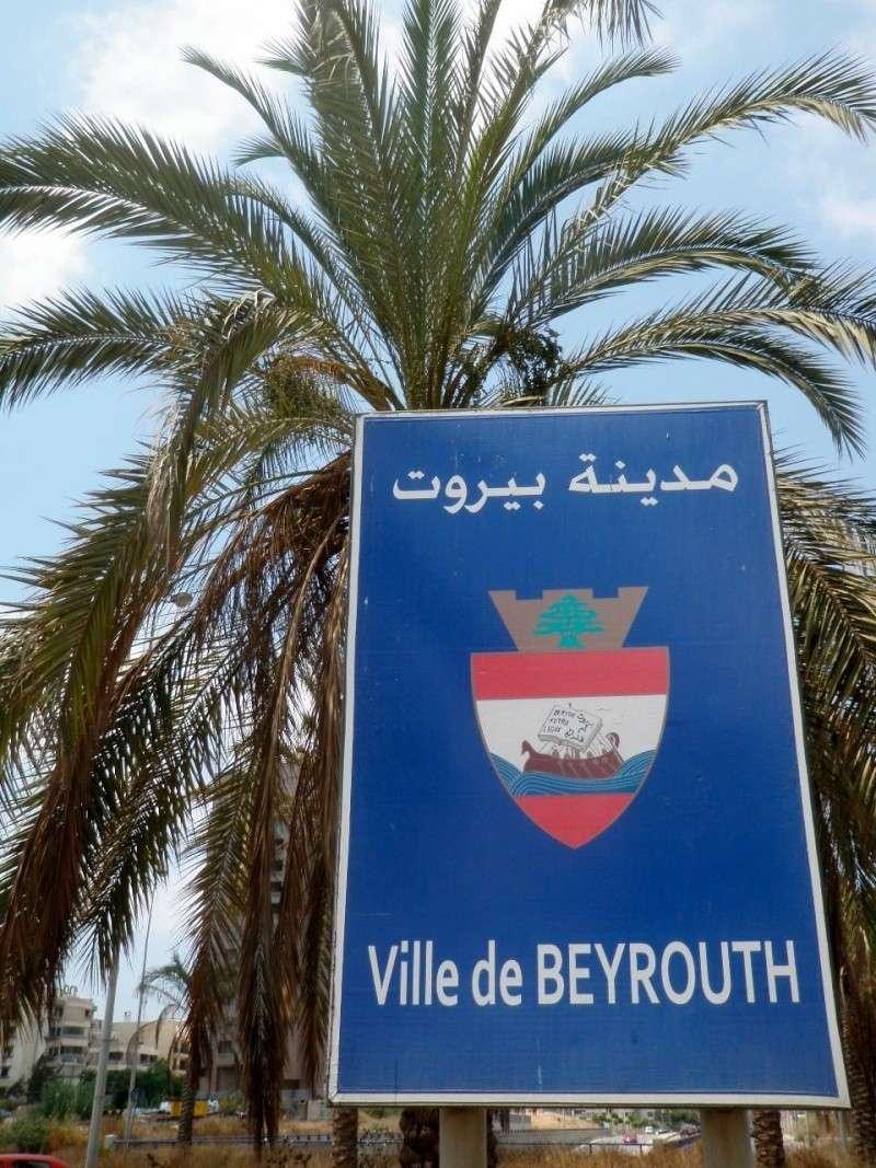 Beyrouth Le DRAKKAR PC du 1er RCP - 23 octobre 1983 dramatique souvenir...58 parachutistes des 1er et 9ème RCP sont tués sous les décombres de l'immeuble. P7071611