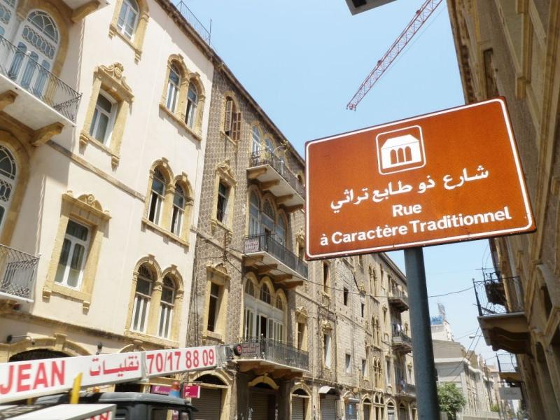 Beyrouth Le DRAKKAR PC du 1er RCP - 23 octobre 1983 dramatique souvenir...58 parachutistes des 1er et 9ème RCP sont tués sous les décombres de l'immeuble. P7140210