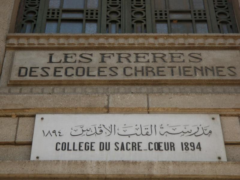 Beyrouth Le DRAKKAR PC du 1er RCP - 23 octobre 1983 dramatique souvenir...58 parachutistes des 1er et 9ème RCP sont tués sous les décombres de l'immeuble. P7140211