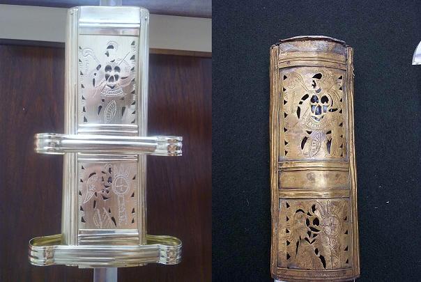 glaive de la collection gutman par rvsticvs 035-ho11
