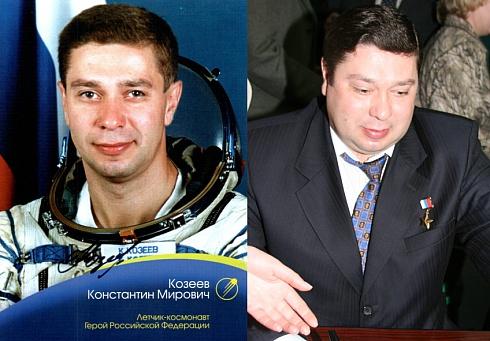 Des nouvelles de Konstantin Kozeïev 97038510