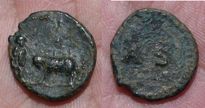 Cuadrante romano o Tésera (Tesserae)? Carner10