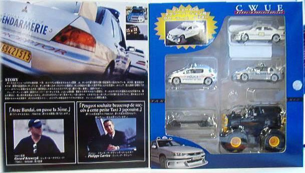 Taxi Divers20032004 Taxi Filmsfabriquants Filmsfabriquants Filmsfabriquants Taxi Divers20032004 Taxi Divers20032004 Taxi Filmsfabriquants Divers20032004 Taxi Filmsfabriquants Divers20032004 SUzqMVjpLG