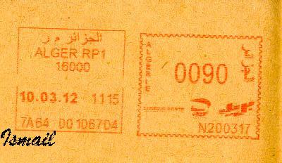 EMA : NEOPOST IJ40/70/110 1134