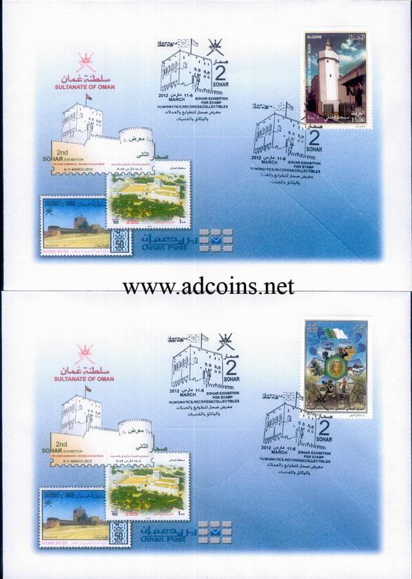 Souvenirs de Sohar 180