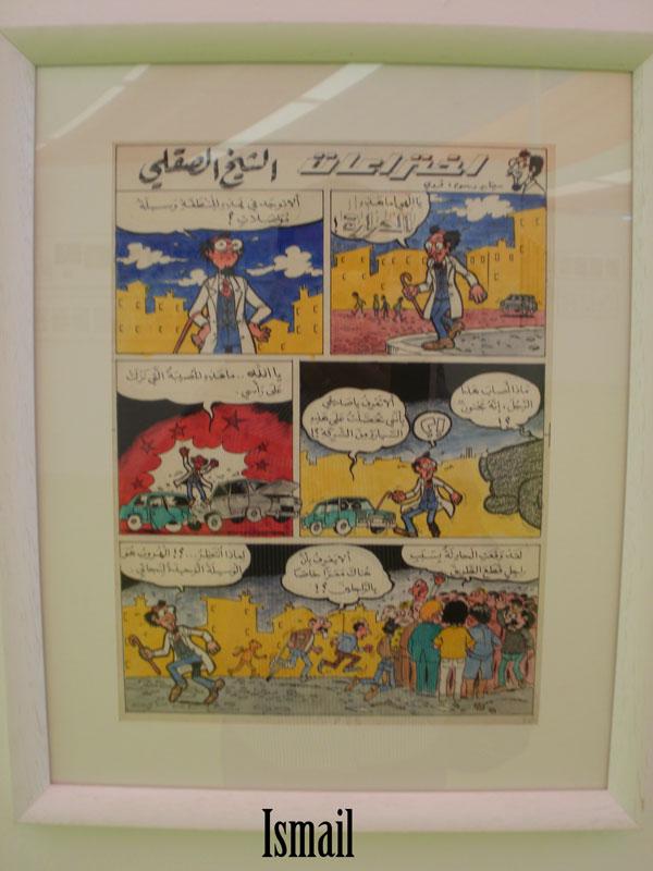 La Bande Dessinée en Algérie  - Page 2 2411