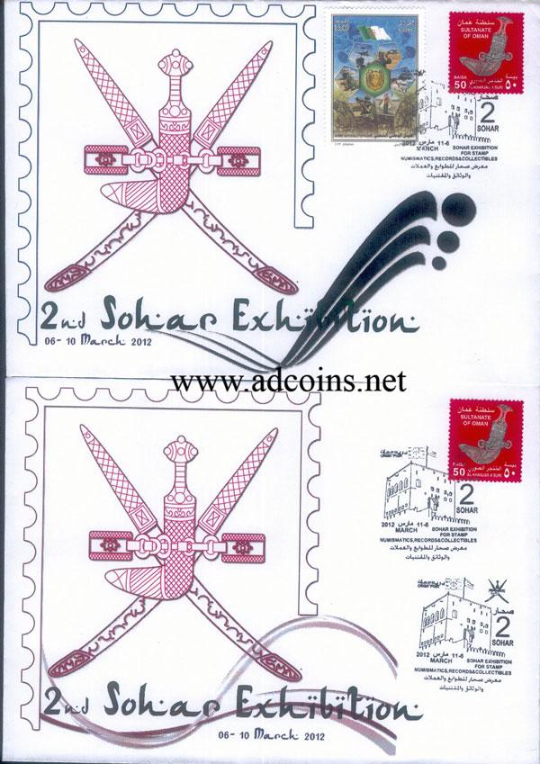 Souvenirs de Sohar 282