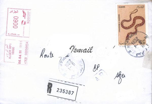 EMA : NEOPOST IJ40/70/110 483