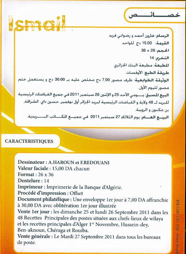 La Bande Dessinée en Algérie  518