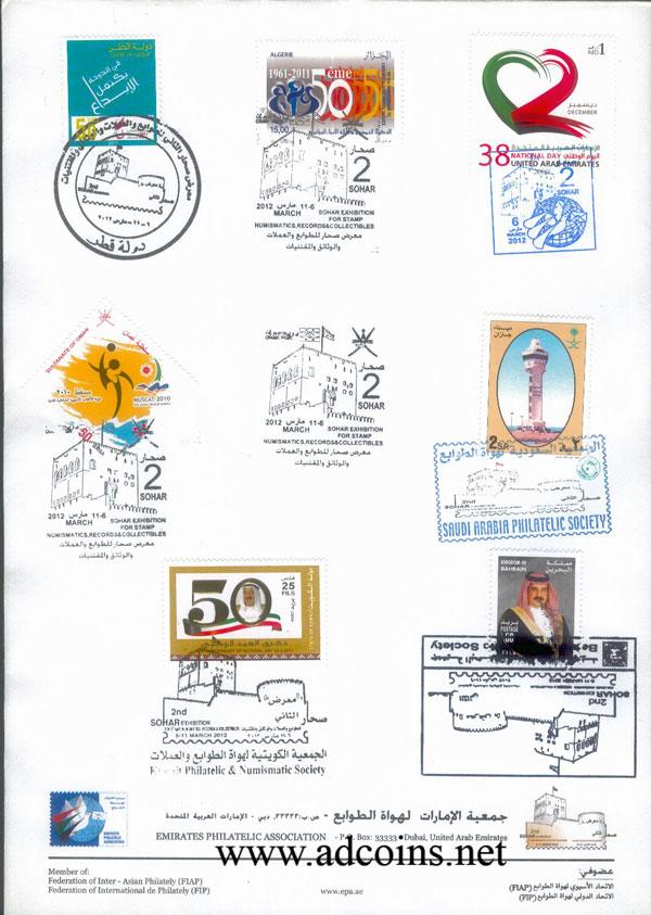 Souvenirs de Sohar 656