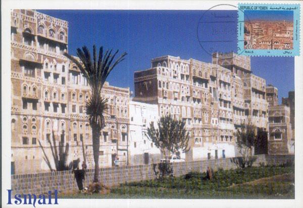 Cartes maximum du Yémen 665