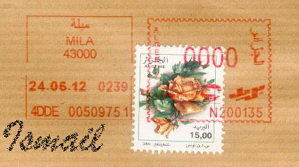 EMA : NEOPOST IJ40/70/110 670