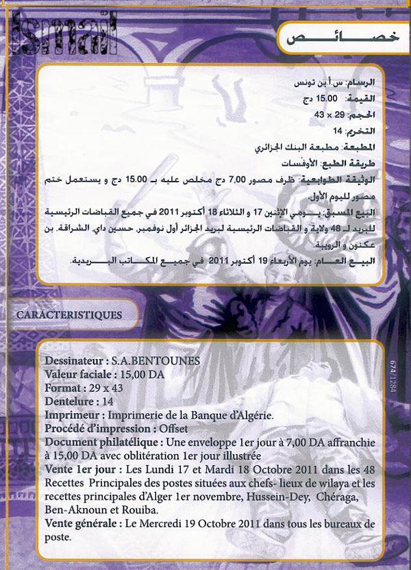 Emission du 17 Octobre 2011 50ème Anniversaire de la Journée 722