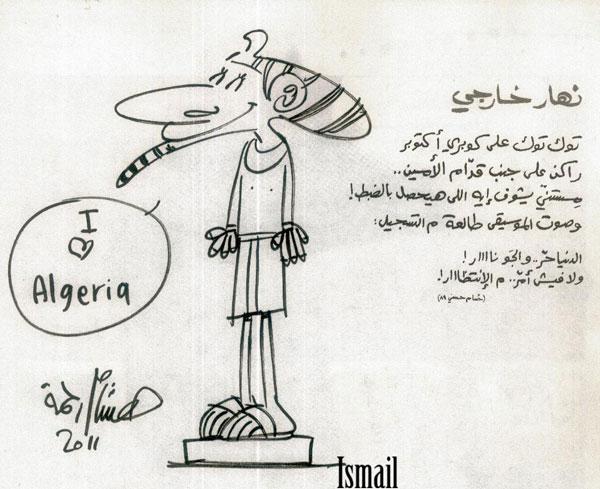 La Bande Dessinée en Algérie  - Page 2 915