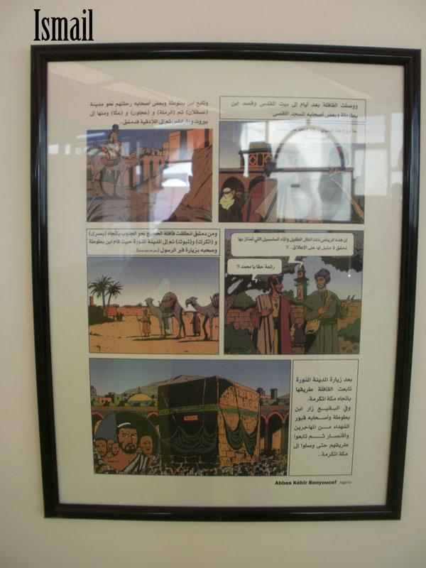 La Bande Dessinée en Algérie  - Page 2 916