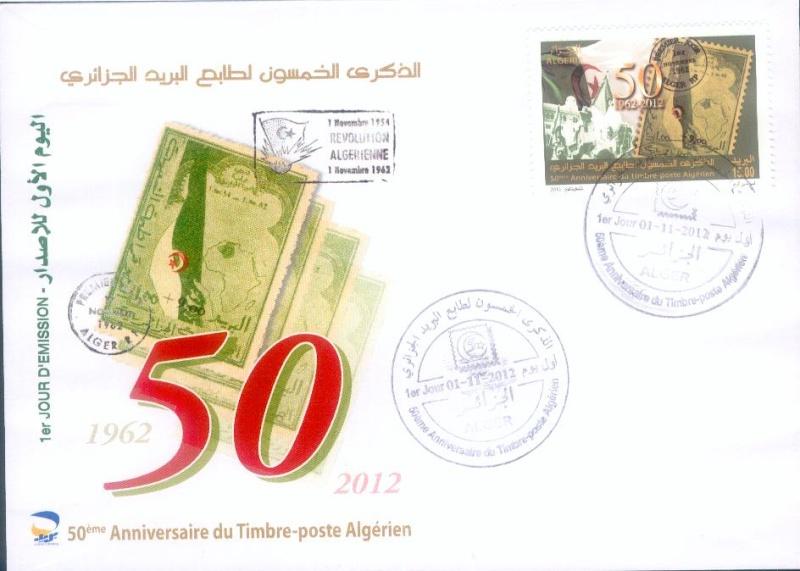 50éme ANNIVERSAIRE DU TIMBRE-POSTE ALGERIEN Fdctpn10