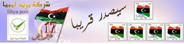 Libye 2012 : Première émission 2012 Libye10