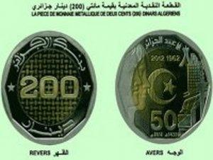 Pièce commémorative: 200 DA Piace_10